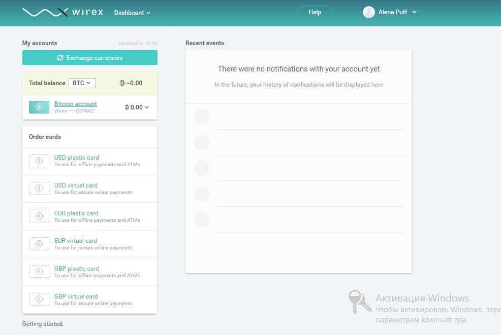 Dashboard for Block account