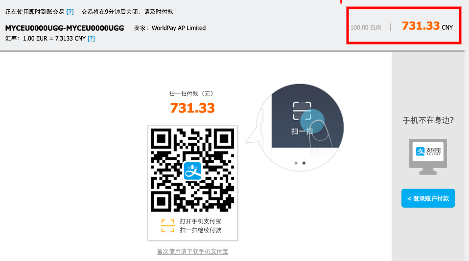 buy bitcoin with alipay