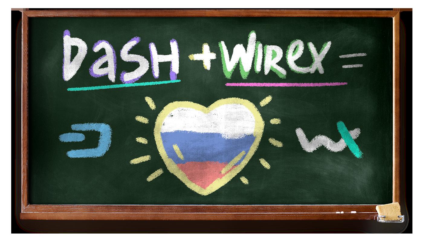 Dash and wirex partnership