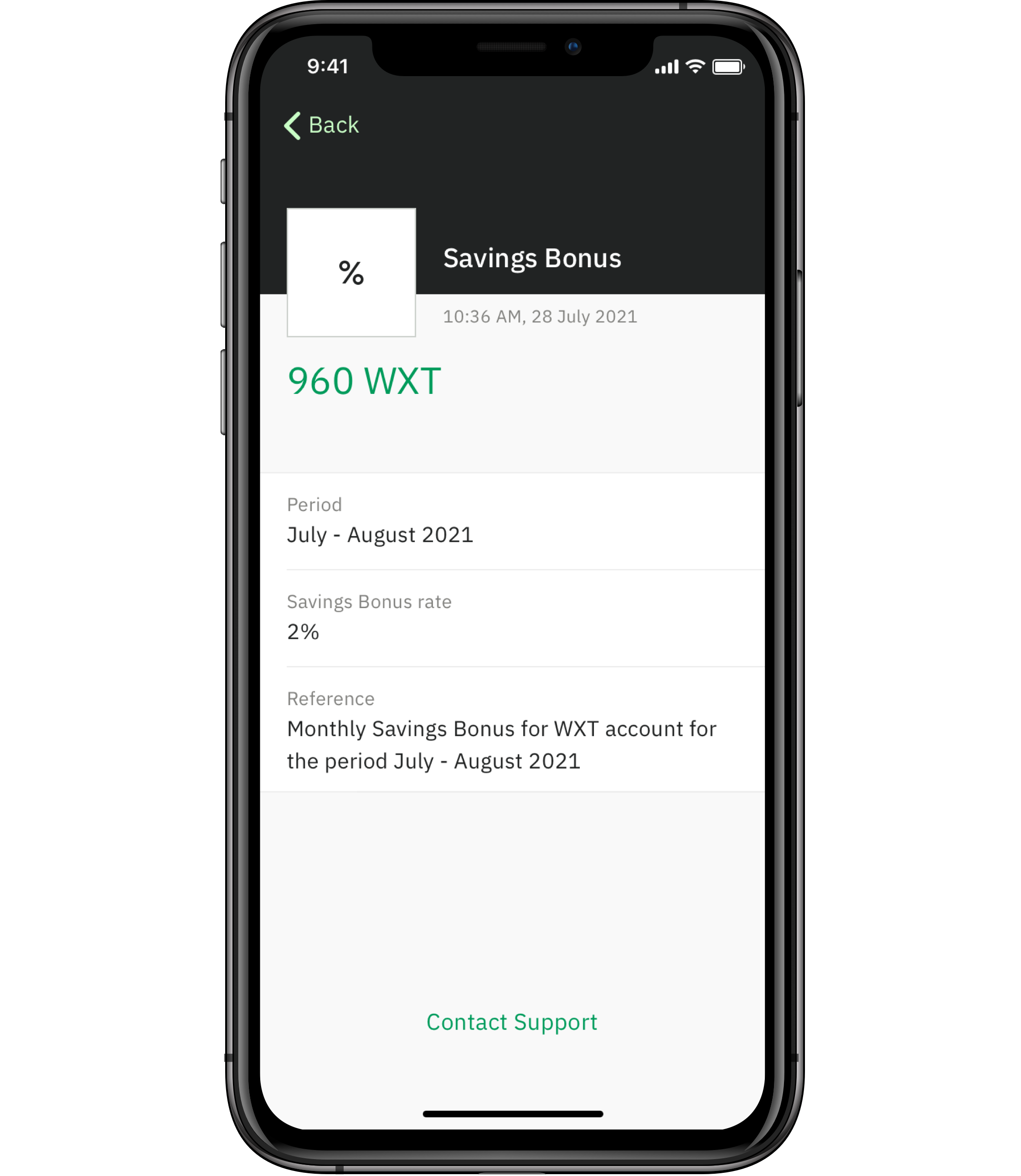 Wirex_Add_Funds