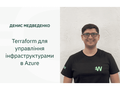 Wirex speakers: Denys Medvedenko on DevOps Fest