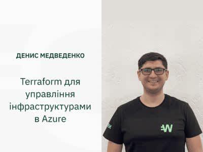 Спикеры Wirex: Денис Медведенко принял участие в DevOps Fest